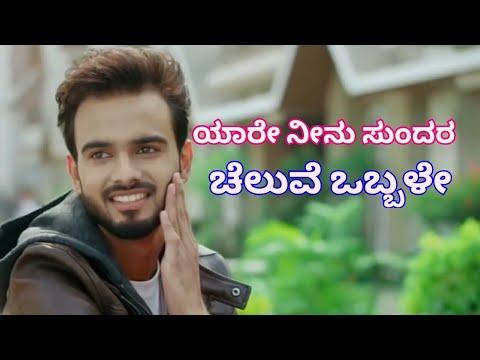 Xxx Mp4 Kannada Romantic Love ❤️ Whatsapp Status New Kannada Whatsapp Status 2018 3gp Sex