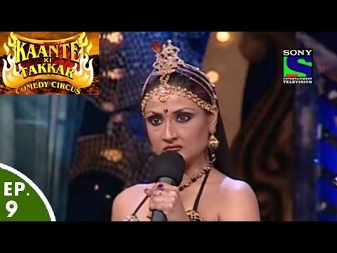 Comedy Circus Kaante Ki Takkar Episode 9 Animals conversation.