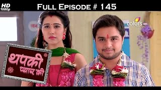 Thapki Pyar Ki - 7th November 2015 - थपकी प्यार की - Full Episode (HD)