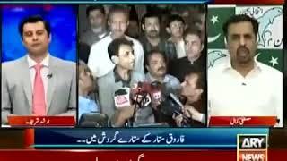 Mustafa Kamal Interiew on AryTv Arshad Sharif Power Play 12 February 2018 2/3