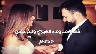 مفاجأة زواج الفنان الوسيم والمذيعة المشهورة تشغل العرب وهذه هي الأسرار