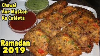 Chawal Aur Mutton Ka Cutlets / Ramadan 2019 Recipe By Yasmin Cooking