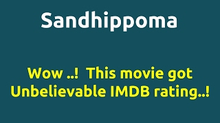 Sandhippoma |1998 movie |IMDB Rating |Review | Complete report | Story | Cast