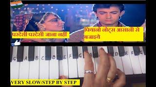 Pardesi Pardesi Jana nahi  Keyboard Piano Tutorial