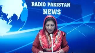 Radio Pakistan News Bulletin 10 PM  (14-02-2019)