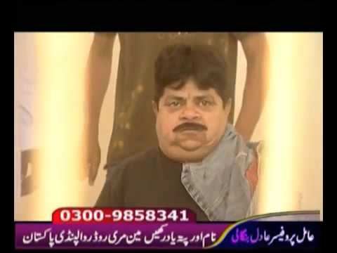 New Pothwari Drama Kodu Funny clip