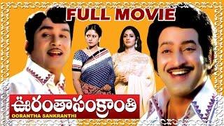 Oorantha Sankranthi Telugu Full Movie | Nageswara Rao, Krishna, Sridevi, Jayasudha | V9videos