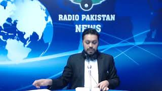 Radio Pakistan News Bulletin 1 PM  (20-03-2019)