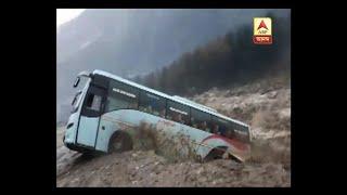 Heavy rain in Himachal Pradesh, flash flood in Manali, truck swept away in Kulu