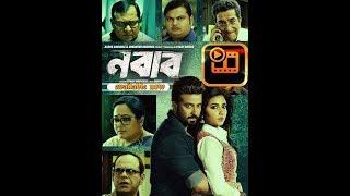 Nabab 2017 Bengali Full Movie Original HDrip 1 5GB AAC 264 & 700MB HEVC BesT PrinT Sound No ADs