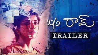 W/O Ram (2018) Official Trailer  Lakshmi Manchu   Aadarsh   Priyadarshi   Vijay Yelakanti #WifeOfRam
