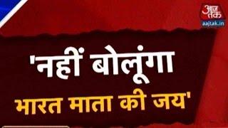 Won't Say Bharat Mata Ki Jai: Owaisi