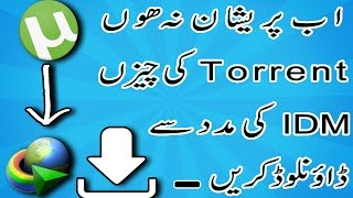 How to Download Torrent files with IDM [Urdu/Hindi]