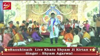 Sawariya Saj Dhaj ke Live Basukinath By Shyam Agarwal @ 3June ,2017