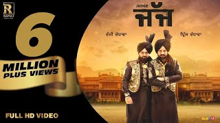 Judge | Rami & Prince Randhawa | New Punjabi Songs 2019 | Beat Minister | Ramaz Music