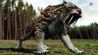 حيوانات منقرضة قد تعود للحياة قريباً !
