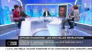 Affaire Khashoggi : les nouvelles révélations - Les questions SMS #cdanslair 09.11.2018