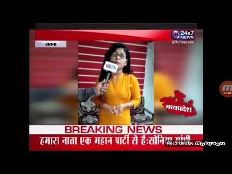 Xxx Mp4 Jk News Panna मोहंद्रा जननी एक्सप्रेस की बैलगाड़ी से भिड़ंत दो की मौत दो घायल 3gp Sex