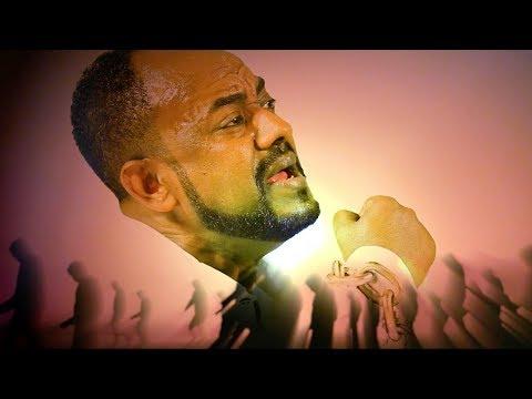 Xxx Mp4 Abebe Teka Henok Ekubamichael Wede Kibir Midir New Ethiopian Music 2018 Official Video 3gp Sex
