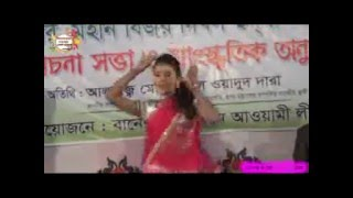 indian bangla xxx, দেখুন মেয়ে টি কেমন পারে