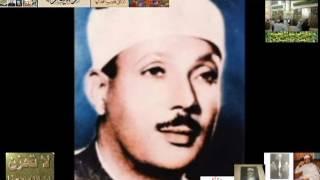 قصار السور للشيخ عبد الباسط عبد ألصمد = صوت السماء