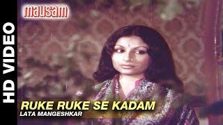 Ruke Ruke Se Kadam - Mausam | Lata Mangeshkar | Sanjeev Kumar & Sharmila Tagore