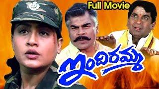Indiramma Full Length Telugu Movie || Vijayashanti, Achyuth || Ganesh Videos - DVD Rip..
