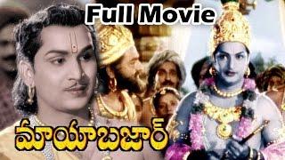 Mayabazar ( Colour ) Telugu Full Length Classic Movie  || N.T.R, A.N.R, S.V.R, Savitri