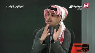 محمد شنوان العنزي - شايع متغيب لأسباب أسرية و مشكلة النصر أن أعداءه منه وفيه #برنامج_الملعب
