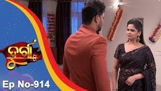 Durga | Full Ep 914 13th Nov 2017 | Odia Serial - TarangTV