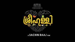 Sreehalli Malayalam Movie ( 2017 ) Title Launching | A Sachin Raaj Film