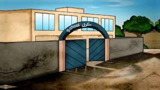 Oxfam - Dunya Aur Larki - World Versus Girl Animation