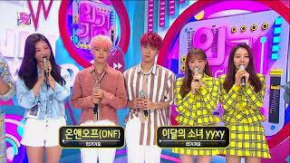 LOONA/yyxy and ONF Opening Interview + The East Light at Inkigayo 180610