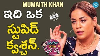 Mumaith Khan Exclusive Interview || Saradaga With Swetha Reddy #1