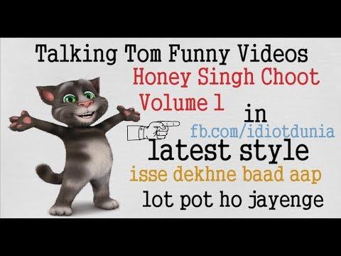 Xxx Mp4 TalkingTom Honey Singh Choot Volume 1 Funny Videos 3gp Sex