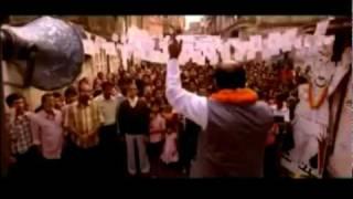 Ekta Bindaas para - Le Chakka