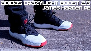 adidas CrazyLight Boost 2.5 Low James Harden PE - Detailed Review