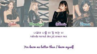 MAMAMOO - 놓지 않을게 (I Love You Too) Color Coded Lyrics [Han|Rom|Eng]