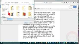Convert /Extract Hindi (or English) Text from a Graphical Image File