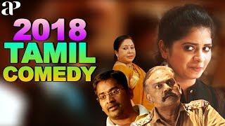 Latest Tamil Comedy Scenes | 2018 Super Hit Comedy | Madhumitha | Attakathi Dinesh | Kovai Sarala