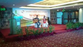 Bangla Old song