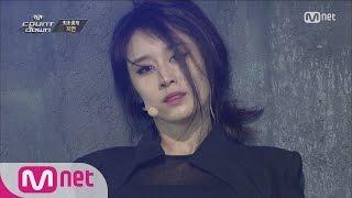 [STAR ZOOM IN] Flashy Hip Dance, Jiyeon