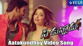 Speedunnodu Movie | Aatakundhoy Video Song