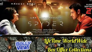 SPYDER 2017 South Indian Movie LifeTime WorldWide Box Office Collections Verdict Hit Or Flop