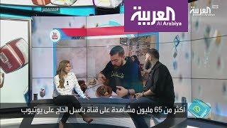 تفاعلكم: باسل الحاج يجول العالم ليأكل