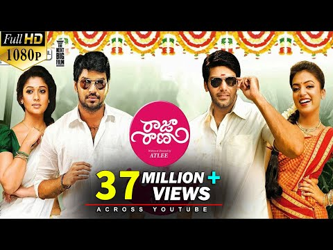 Xxx Mp4 Raja Rani Telugu Full Length Movie Full HD 1080p 3gp Sex