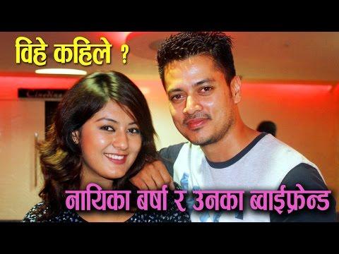 Xxx Mp4 Mazzako Guff With Actress Barsha Raut And Her Boyfriend Sanjog Koirala Mazzako TV 3gp Sex