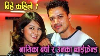 Mazzako Guff with Actress Barsha Raut and her Boyfriend Sanjog Koirala    Mazzako TV
