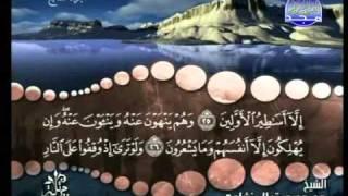 المصحف المرتل للشيخ محمد صديق المنشاوى | الجزء ( 7 )