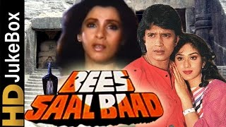 Bees Saal Baad (1988) | Full Video Songs Jukebox | Mithun Chakraborty, Dimple Kapadia, Meenakshi